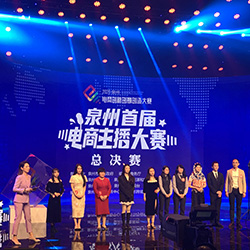 Award winning!Quanzhou cross border anchor competition